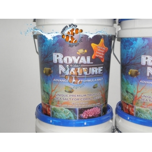 מלח ROYAL NATURE