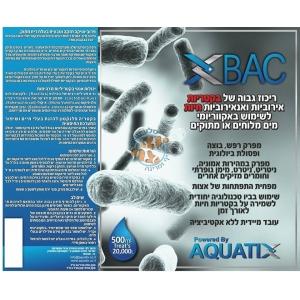 """xbac בקטריה חיה 500 מ""""ל"""
